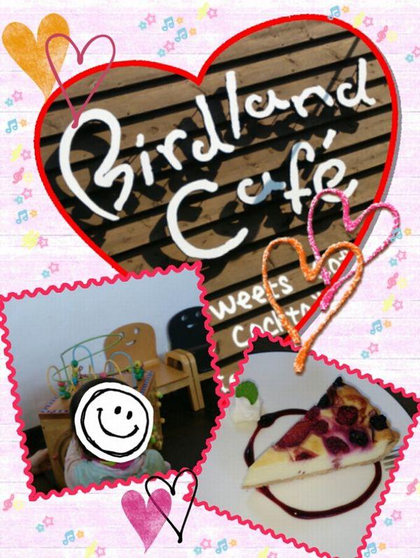 バードランドカフェ