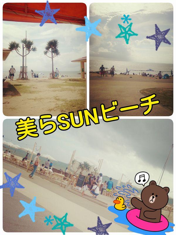 沖縄美らSANビーチ
