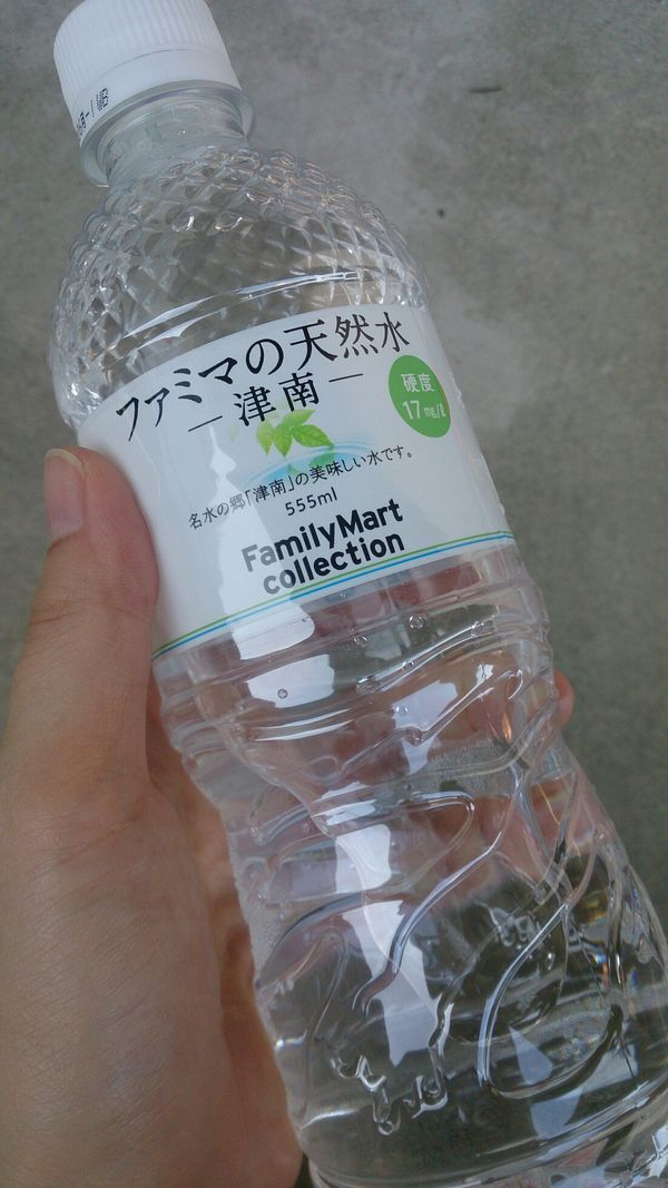 ファミマの天然水